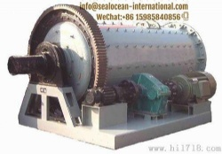 CHINA AIR SWEPT COAL MILL FACTORY, MANUFACTURER AND SUPPLIER.